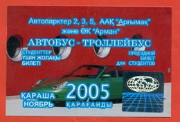 Kazakhstan 2005.  City Karaganda. - Season Ticket