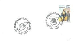 MATASELLOS 2006 CADIZ - 1931-Hoy: 2ª República - ... Juan Carlos I
