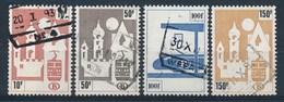 TR 461/465 (zonder/sans 462) - Gest./obl. - Cote 16,00 € - (ref. 26.761) - Chemins De Fer