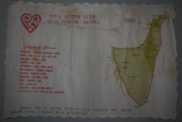 ISRAEL HOTEL GUEST REST HOUSE RACHEL MAP HAIFA CARMEL VINTAGE PAPER PLACEMAT NAPKIN SERVIETTE COASTER ADVERTISING - Advertising