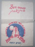 ISRAEL HOTEL GUEST REST HOUSE BEIT MAIMON ZICHRON YAACOV VINTAGE PAPER PLACEMAT NAPKIN SERVIETTE COASTER ADVERTISING - Advertising
