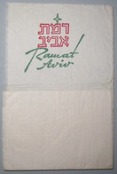 ISRAEL HOTEL GUEST REST HOUSE RAMAT TEL AVIV VINTAGE PAPER PLACEMAT NAPKIN SERVIETTE COASTER ADVERTISING - Advertising