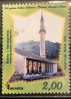 Bosnia And Hercegovina,  2019, The 500th Anniversary Of The Sultan Selim Mosque - Stolac (MNH) - Bosnie-Herzegovine