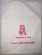ISRAEL HOTEL GUEST REST HOUSE SHULAMIT GARDENS TEL AVIV VINTAGE PAPER PLACEMAT NAPKIN SERVIETTE COASTER ADVERTISING - Advertising
