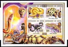 Niger 1409/12 Tortue , Serpent , Scorpion , Lézard - Reptiles & Batraciens