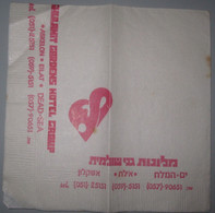 ISRAEL HOTEL GUEST REST HOUSE MOTEL SHULAMIT GARDENS EILAT VINTAGE PAPER PLACEMAT NAPKIN SERVIETTE COASTER ADVERTISING - Advertising