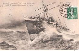 5c.semeuse Camée Oblitéré ALEXANDRIE EGYPTE - Postmark Collection (Covers)