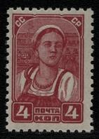 Russia / Sowjetunion 1938 - Mi-Nr. 674 I A ** - MNH - Freimarke (V) - Nuovi