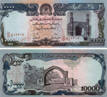 Afghanistan. Banknote. 10000 Afghani. UNC - Afghanistan