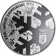 Ukraine. Coin. 2 Hryvnia. 2018. UNC. ХХІІІ Winter Olympic Games - Ukraine