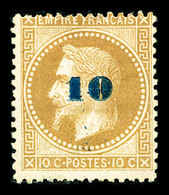 * N°34, Non émis, 10c Sur 10c Bistre, Large Charnière, TB (certificat)  Qualité: *  Cote: 3000 Euros - 1863-1870 Napoleon III With Laurels