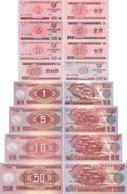 North Korea. A Set Of Banknotes. 1988. UNC. 8 Banknotes - Corée Du Nord