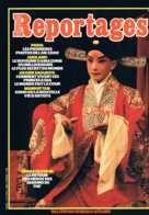 Grands Reportages  N°13  Mai 1980  Paris Jariland Arabie Saoudite Manhattan Opera De Pekin - Géographie