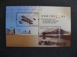 HONG-KONG : TB BF N° 207, Neuf XX. - 1997-... Région Administrative Chinoise