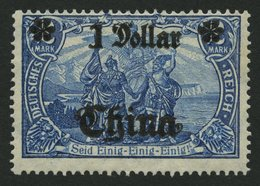DP CHINA 45IIBRI *, 1919, 1 D. Auf 2 M., Mit Wz., Kriegsdruck, Gezähnt B, Aufdruck Glänzend, Abstand 10.2 Mm, Falzrest, - Deutsche Post In China