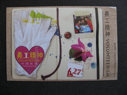 HONG-KONG : BF N° 208, Neuf XX. - 1997-... Région Administrative Chinoise