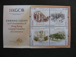 HONG-KONG : BF N° 210, Neuf XX. - 1997-... Région Administrative Chinoise