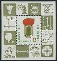 CHINA - VOLKSREPUBLIK Bl. 17 **, 1979, Block 4. Nationale Sportspiele, Pracht, Mi. 140.- - 1949 - ... People's Republic