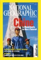 National Géographic   N° 84  - Mandchourie Snora Chaussures Papouasie Nouvelle Guinée Patagonie Lions - Géographie
