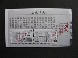 HONG-KONG : TB BF N° 215, Neuf XX. - 1997-... Région Administrative Chinoise