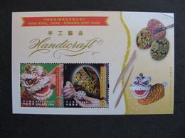 HONG-KONG : TB BF N° 216, Neuf XX. - 1997-... Région Administrative Chinoise