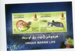 Brunei 2006-Nautilus,poisson-Emission Commune Avec Malaisie-B32***MNH - Emissions Communes