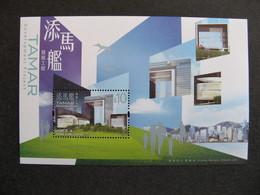HONG-KONG : TB BF N° 218, Neuf XX. - 1997-... Région Administrative Chinoise