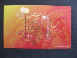 HONG-KONG : TB BF N° 219, Neuf XX. - 1997-... Région Administrative Chinoise