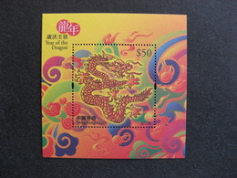 HONG-KONG : TB BF N° 220, Neuf XX. - 1997-... Région Administrative Chinoise