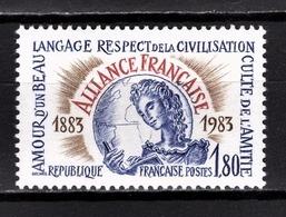 FRANCE  1982 - Y.T. N° 2257 - NEUF** - France