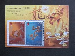HONG-KONG : BF N° 221, Neuf XX. - 1997-... Région Administrative Chinoise