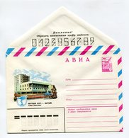 COVER USSR 1979 YAKUTSK ASSR MIRNY SOVIET STREET #79-413 - 1970-79