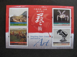HONG-KONG : TB BF N° 223, Neuf XX. - 1997-... Région Administrative Chinoise