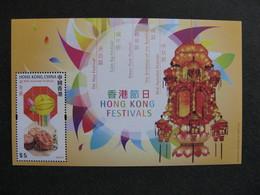 HONG-KONG : TB BF N° 224, Neuf XX. - 1997-... Région Administrative Chinoise