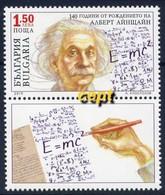 Albert Einstein -140 Years Of His Birth –  Bulgaria / Bulgarie  2019 - Stamp With Vignette MNH** - Fisica