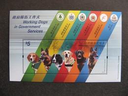 HONG-KONG : TB BF N° 225, Neuf XX. - 1997-... Région Administrative Chinoise