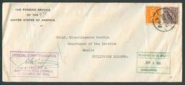 China - XX. 1940. US Consular. Shanghai - Philippines. Fkd Env + Seals. - China