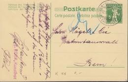 SCHWEIZ  MiNr. P 41 I, Mit Bahnpost Stempel: Luzern-Wildegg-Luzern Zug 279 12.IV.1911 - Bahnwesen