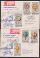 """JENA""""20 Jahre BAG Philatelie VEB Carl Zeiss"""" 1962 SbPA-Einschreiben, Heraldischer Himmelsglobus, Rauflug-Planetarium - [6] Oost-Duitsland"""