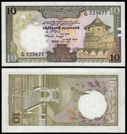 CEYLON & SRI LANKA - 10 Rupees 01.01.1985 AU-UNC P.92 B - Sri Lanka