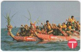 HONGKONG A-330 Magnetic Telecom - Culture, Traditional Boat Race - Used - Hong Kong