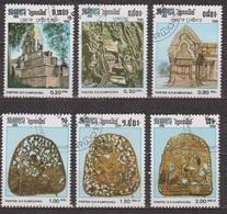 Art Khmer - KAMPUCHEA - Monuments Et Sculptures - N° 653 à 658 - 1983 - Kampuchea