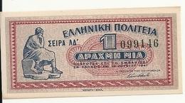 GRECE 1 DRACHMA 1941 UNC P 317 - Griekenland