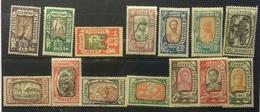 ETHIOPIA 1919 Set Mint Hinged Missing 6g Value - Ethiopia