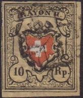 Svizzera Swiss - 670 -€ 1850 – 10 C. Giallo, Nero E Rosso N. 15. Firma A. Diena. Cat. € 190. SPL - 1843-1852 Poste Federali E Cantonali