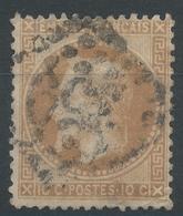 Lot N°46964  Variété/n°28B, Oblit GC 359 Bayonne, Basses-Pyrénées (64), Filet SUD - 1863-1870 Napoleon III With Laurels