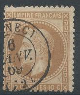 Lot N°46965  N°28A, Oblit Cachet à Date De Mennecy, Seine-et-Oise (72), Ind 4 - 1863-1870 Napoleon III With Laurels