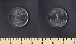 Saudi Arabia 5 Halalas 1978 - Saudi Arabia