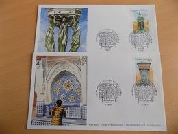 FDC (2) France : France-Maroc, Fontaines Wallace Et Nejjarine - Paris 14/12/2001 - FDC