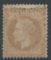 Lot N°46970  N°28B, Oblit - 1863-1870 Napoleon III With Laurels